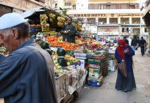 Trh v Maroku